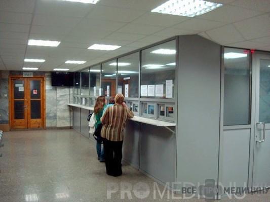 52 больница москва 4 корпус